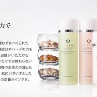 セフィーヌ化粧品コーナー♡OPENキャンペーン